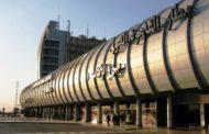 سقوط٥٠ هاربا من تنفيذ أحكام قضائية في قبضة أمن مطار القاهرة