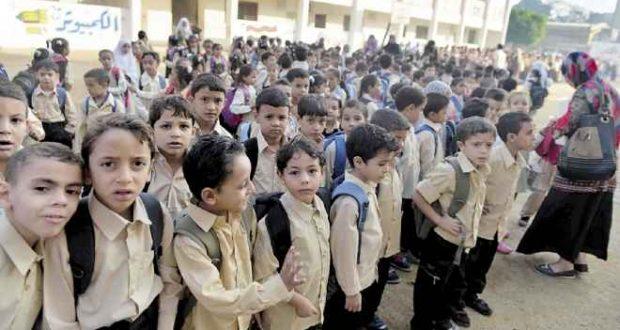 22 مليون طالب ينتظمون في المدارس